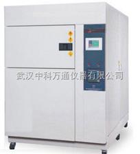 WDC(J)三箱式高低温冲击试验箱