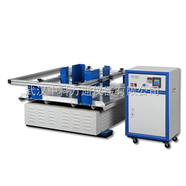 HG-1000模拟运输试验机生产厂家