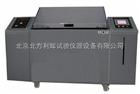 JYWX/Q系列复合式交变盐雾腐蚀试验设备