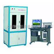 上海砼导热系数测定仪,导热性能测试仪