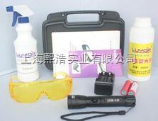 水基荧光检漏仪套装