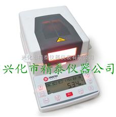 JT-K6精泰牌淀粉水分测试仪 淀粉水分仪价格