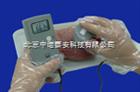 注水肉检测仪 肉类水分快速测定仪