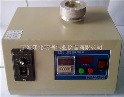 石英敲擊振實密度儀,石膏振實密度廠家,碳酸鈣振實密度儀