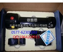 RW5120微型多功能信号灯,配智能电器 RW5120微型多功能信号灯