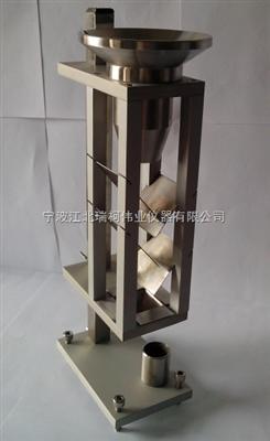 山西斯柯特容量法松裝密度儀,斯科特容量計, 密度測定儀