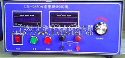 端子電壓降測試儀,四川端子電壓降測試儀說明, 湖北端子電壓降測試儀批發