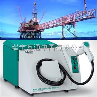 XDS SmartProbe近红外光谱分析仪