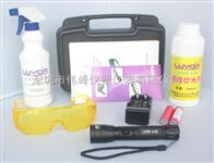 LUYOR-6801油路系統熒光檢漏儀