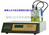 WSB水分测定仪