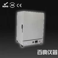 402-5AC热老化试验箱生产厂家