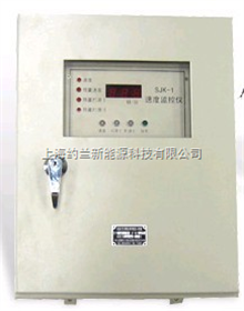 SJK-B速度监控仪