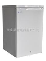 -20℃新鲜冰冻血浆保存箱