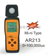 AR213迷你光照度计AR213迷你光照度计