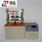 紙板壓縮強度測定儀器