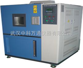 GDW-100黑龙江小型高低温试验机报价