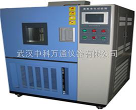 QL-100山东臭氧老化试验箱报价