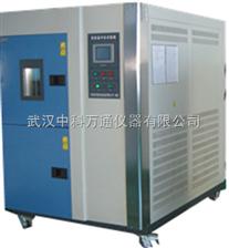 WDC(J)-162长沙两箱式高低温冲击试验箱报价