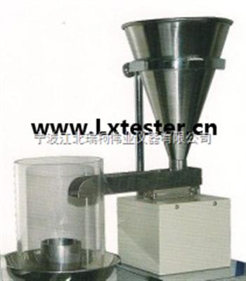 超硬材料堆積密度測定儀,超硬磨料 堆積密度測定儀