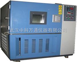 GDW-225安徽高低温试验仪器报价