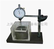 上海岩石测向约束膨胀试验仪