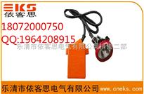 BXD6010(小型)工作灯,防眩BXD6010微型工作灯,led强光作息灯