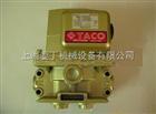 电玩城游戏大厅_特价供应日本TACO电磁阀全系列产品