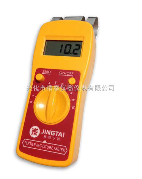 服装湿度检测仪 纺织材料水分测量仪,纺织原料检测仪