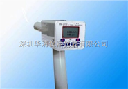 RM2030元素輻射測量儀