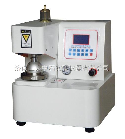 药品包装用铝箔检测标准(YBB00152002)