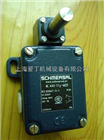 现货销售AZM161SK-33RKA-024-M16施迈赛限位开关
