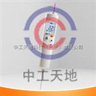 testo 826-T4 红外测温仪