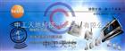 testo Saveris无线温湿度监测系统