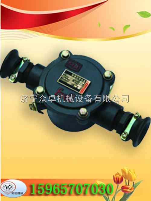防爆电机接线盒_行业专用仪器