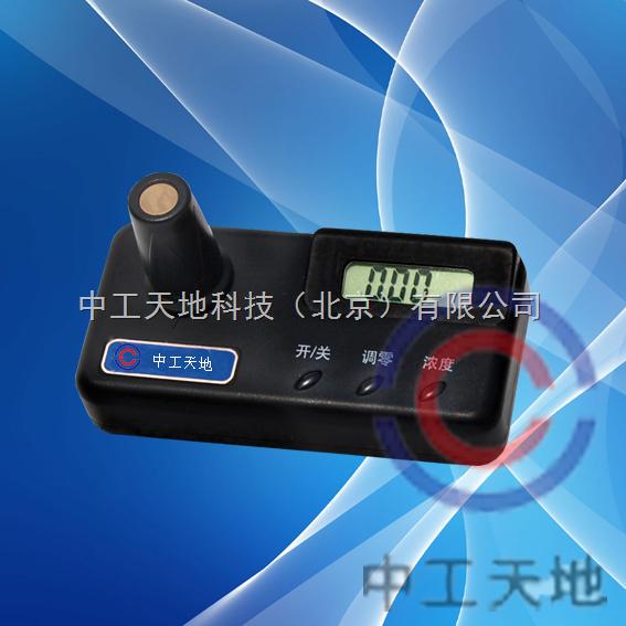 GDYS-102SCGDYS-102SC过氧化氢测定仪