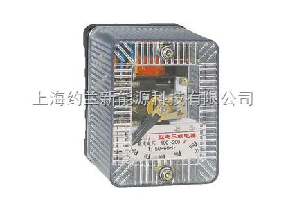 dj-132,dj-131电压继电器