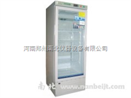 YY-200 2-8℃药品冷藏箱的报价