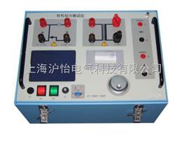 供应HY-2000伏安特性综合测试仪