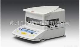 MA150常熟固体水分测定仪