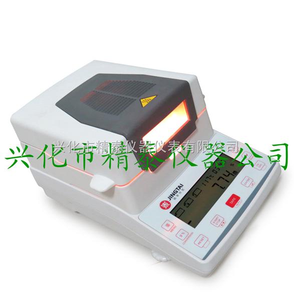 快速水份测定仪 快速卤素测湿仪 水分测定仪,水分测试仪
