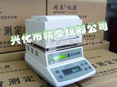 JT-120高端卤素水分测定仪 卤素快速水分测定仪,含水量测定仪
