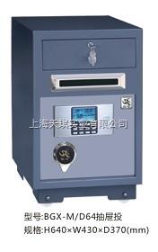 投币保管箱生产厂家