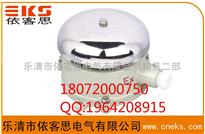 防爆电铃报警器 铝合金电铃价格 6分口电铃