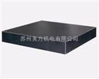 400*400*100苏州大理石平台图400*400*100