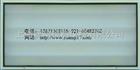 棉花分级箱照明装置,D75标准光源箱,D75棉花分级照明箱