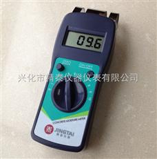 JT-C50厂家直销墙体湿度测量仪 墙体水分测量仪,便携式水分测定仪