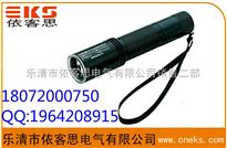 2013新款JW7620/循环充电方式进行充电/固态微型防爆电筒