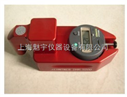 上海厂家路面标线厚度测量仪