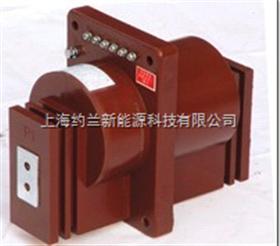 LFZBJ8-10WA2 0.5/5P10电流互感器