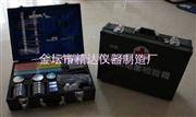 ET90食品卫生理化检测箱